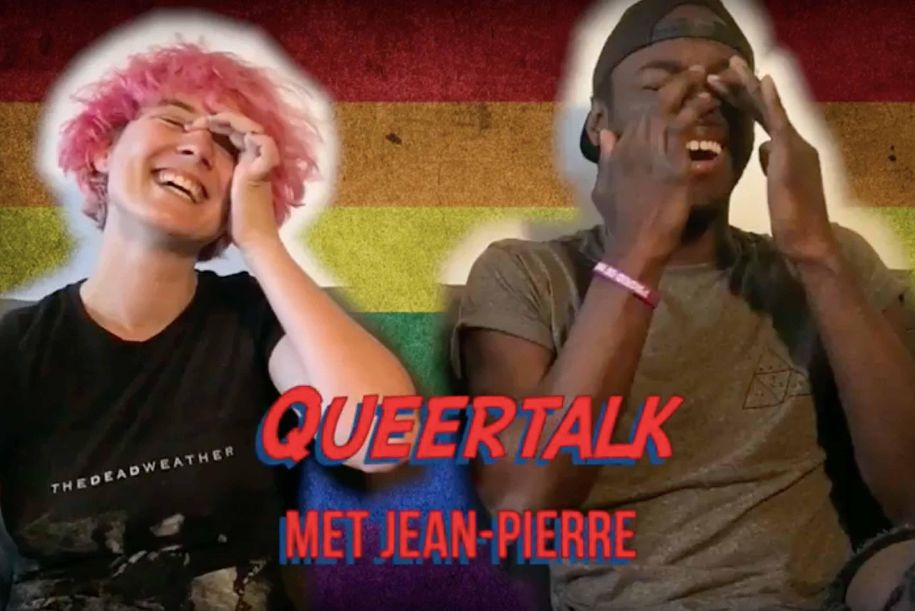 QueerTalk